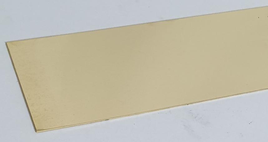 Polished Brass Plinth
